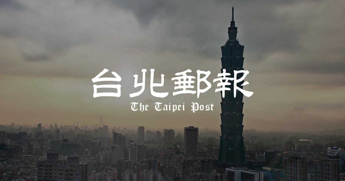關於我們 - 台北郵報 | The Taipei Post