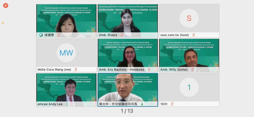 外交部鼓勵企業開發中美洲區域市場 擴大布局創造商機 - 台北郵報 | The Taipei Post