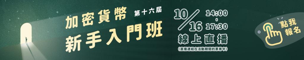 【看盤工具】史上標的最齊全看盤軟體 – TradingView,免費版優缺點介紹 - 台北郵報 | The Taipei Post