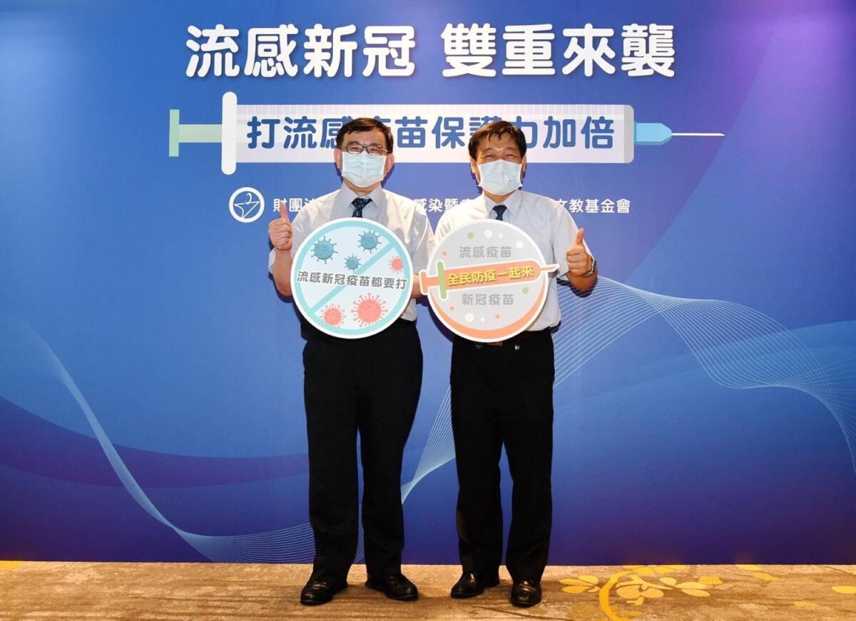 流感疫苗保護力升級 黃立民:施打可降低新冠感染率 - 台北郵報 | The Taipei Post