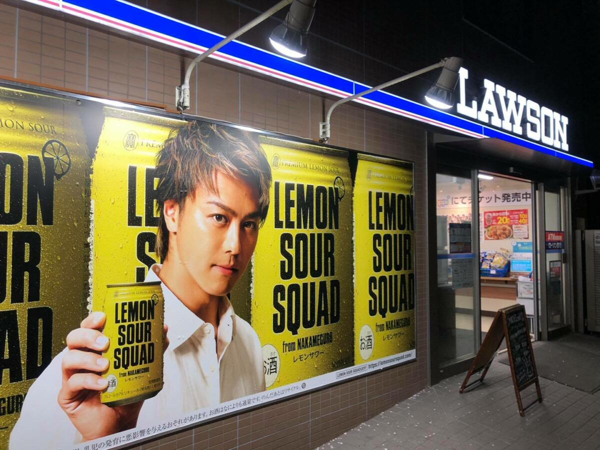 EXILE監修-LEMON SODA SQUAD系列日本零食試吃心得 - 台北郵報   The Taipei Post